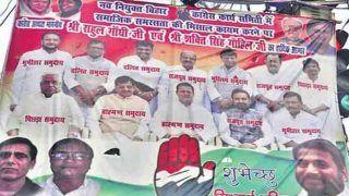 बिहार: कांग्रेस के पोस्टर में राहुल को बताया ब्राह्मण, दूसरे नेताओं की भी जाति बताई