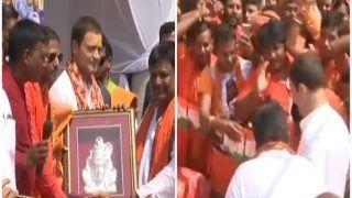 VIDEO: अमेठी में राहुल गांधी का कांवड़ियों ने किया स्वागत, पुजारियों ने कराई शिव पूजा