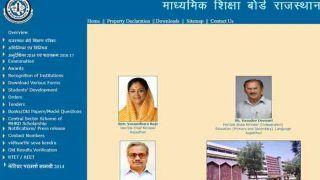 RBSE 12th supplementary result 2018: राजस्थान बोर्ड 12वीं सप्लीमेंट्री परीक्षा के नतीजे जारी, 10वीं के लिए करना होगा इंतजार