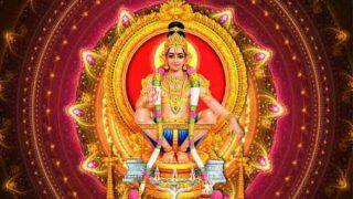 #Sabarimala Mandir: जानिये कौन हैं भगवान अयप्पा, जिनकी सबरीमाला मंदिर में पूजा होती है