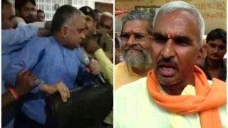 VIDEO: यूपी में BJP विधायक ने डीआईओएस से की हाथापाई, फिर मांगी माफी