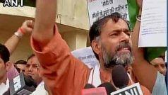 किसान आंदोलन: महिला एक्टिविस्ट से बलात्कार मामले में योगेंद्र यादव को नोटिस, 6 के खिलाफ केस दर्ज