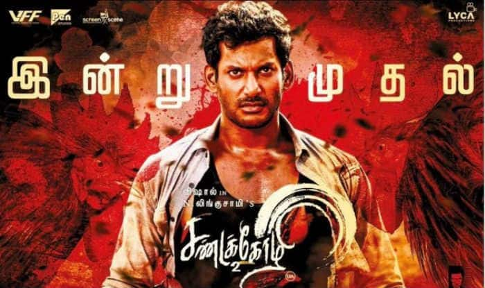 Vishal And Varalaxmi Sarathkumar's Tamil Film Sandakozhi 2 Full Movie  Leaked Online by Tamil Rockers on Day 1 | India.com