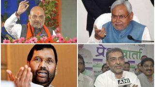 बिहार: सीटों के बंटवारे पर राजग में उलटबांसी, जदयू ने कहा हो गया फैसला, लोजपा-रालोसपा का दावा, कोई बात नहीं हुई