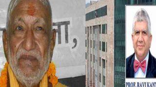 गंगा योद्धा स्वामी सानंद की मौत पर विवाद शुरू, एम्स दर्ज कराएगा आश्रम के खिलाफ केस