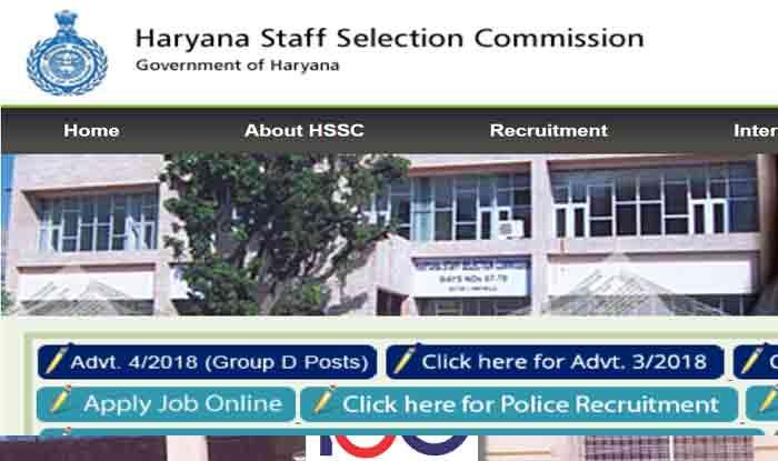 HSSC PST Male Constable Admit Card:  ऑफिशियल वेबसाइट पर एडमिट कार्ड जारी, परीक्षा 9 फरवरी से शुरू