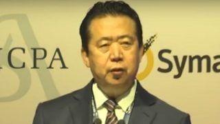 सितंबर के अंत से ही लापता हैं इंटरपोल के अध्यक्ष, फ्रांस से गए थे अपने देश चीन