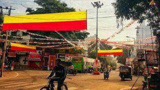 Happy Kannada Rajyotsava / Karnataka Rajyotsava 2019: Wish Your Friends And Family With These SMS, GIFs, WhatsApp Status, Facebook Quotes on Kannada Day