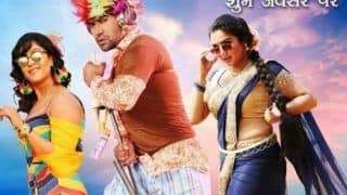 Bhojpuri Couple Aamrapali Dubey And Dinesh Lal Yadav Aka Nirahua's 'Nirahua Hindustani 3' Film Crosses Over 50 Million Views in 2 Months on YouTube