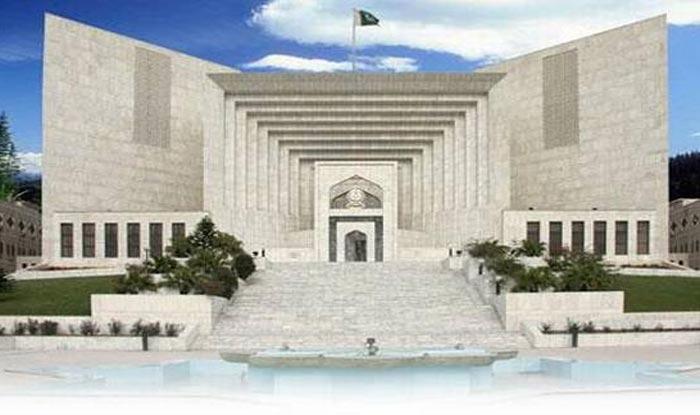 SC acquits Asia bibi in blasphemy case