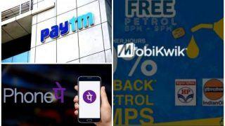 Paytm, MobiKwik व PhonePe से खरीदें सस्ता पेट्रोल-डीजल, मिलेगा 7500 कैशबैक!
