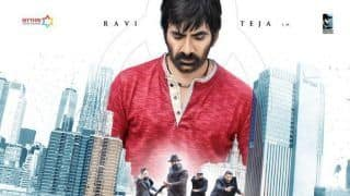 Amar Akbar Anthony Teaser Release Date Out: The Ravi Teja And Ileana D'Cruz Starrer Will Give Its First Glimpse on October 29
