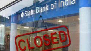 त्योहारी मौसम में 5 दिन बंद रह सकते हैं बैंक, इन दिनों में रहेगी छुट्टी