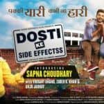 Haryanvi Hottie Sapna Choudhary Reveals First Motion Poster of Her Upcoming Film Dosti Ke Side Effects - Check Here