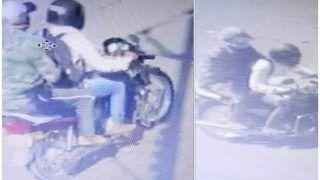 लखनऊ: CCTV में दिखे हत्या-लूट के आरोपी, कैशियर के परिजनों को 5 लाख, सुराग देने पर 50, 000 का इनाम