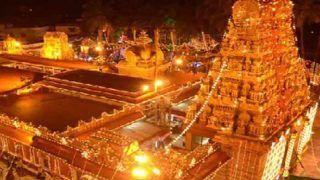कर्नाटक : गोकर्ण के महाबलेश्वर मंदिर में ड्रेस कोड, जींस, हैट, पैंट पहन कर प्रवेश नहीं कर सकेंगे श्रद्धालु