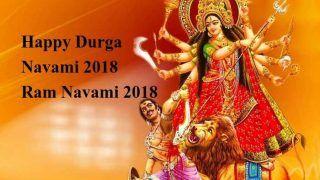 Happy Navami 2018: महानवमी पर अपनों को भेजें जबरदस्त Wishes, Messages, Quotes, Images और Whatsapp Status