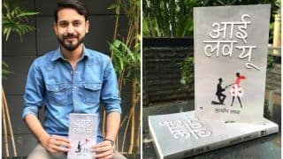 फिल्मी है कुलदीप राघव की नॉवेल 'आई लव यू' की कहानी, जल्द आएगा तीसरा संस्करण