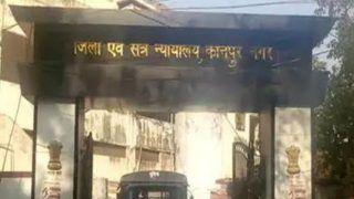 कानपुर की जिला अदालत को उड़ाने की धमकी, पत्र में लिखा- जजों को मारने के लिए लगाए हैं बम