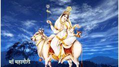 Maha Ashtami 2021 Maa Mahagauri puja: अष्टमी के दिन इस तरह करें मां महागौरी की पूजा, जानें विधि और मंत्र
