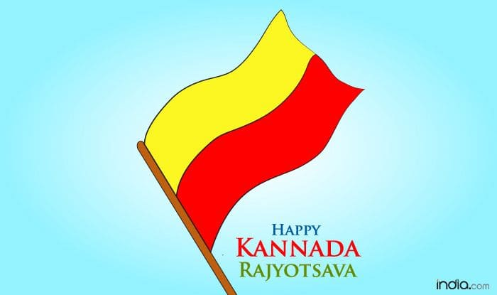 happy kannada rajyotsava 2018 karnataka rajyotsava whatsapp messages quotes gif images and sms to wish your loved ones india com karnataka rajyotsava whatsapp messages