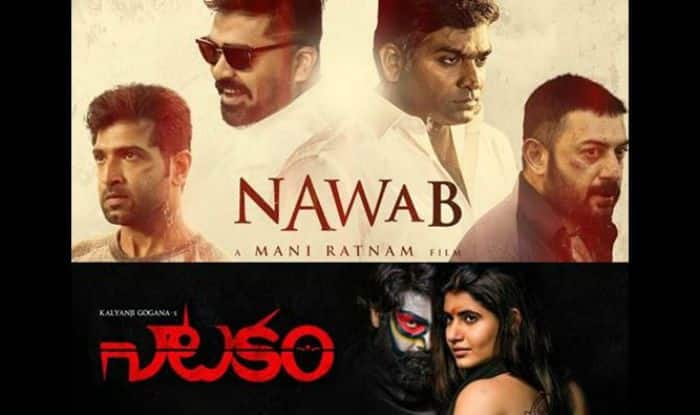 Telugu Films Nawab Natakam Full Movies Leaked By Tamil Rockers