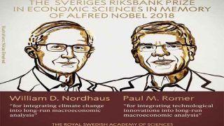 अमेरिका के विलियम नॉर्डहॉस, पॉल रोमर को अर्थशास्त्र का नोबल पुरस्कार