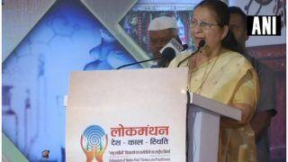 सुमित्रा महाजन बोलीं- 10 या 20 साल के लिए आरक्षण बढ़ा देने से देश का उद्धार नहीं होने वाला