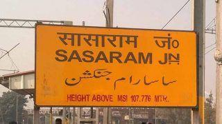 बिहार : सासाराम के स्टेशन मास्टर से मांगी 20 लाख रुपये रंगदारी, नहीं देने पर स्टेशन उड़ाने की धमकी
