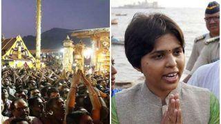 सबरीमाला विवाद: 17 नवंबर को मंदिर में प्रवेश करेंगी सामाजिक कार्यकर्ता तृप्ति देसाई, सरकार से मांगी सुरक्षा