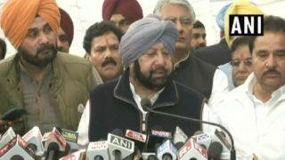 पंजाब CM अमरिंदर सिंह का दावा, 'अमृतसर में इस्तेमाल ग्रेनेड पाक आयुध कारखाने में तैयार हथगोले के समान'