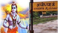 राममय हो जाएगी अयोध्या, कायाकल्प की तैयारी, हर जगह होंगे बस राम ही राम, जानें पूरा Plan