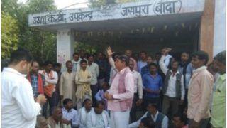 UP: बांदा में ध्वस्त विद्युत व्यवस्था से परेशान किसानों का धरना-प्रदर्शन दूसरे दिन भी जारी