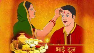 Bhai Dooj 2018: भाई दूज आज, इस मुहूर्त में लगाएं भाई को टीका, नहीं रहेगा यम का भय