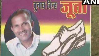 Madhya Pradesh Election: चुनाव चिह्न मिला जूता तो वोटरों के जूते चमका कर यह प्रत्याशी मांग रहा वोट