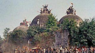 राम मंदिर पर अध्यादेश लायी सरकार तो देंगे सुप्रीम कोर्ट में चुनौती: बाबरी मस्जिद एक्शन कमेटी