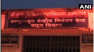 बिहार के सरकारी अस्पताल में सीतामढ़ी जेल की महिला कैदी के साथ गैंगरेप