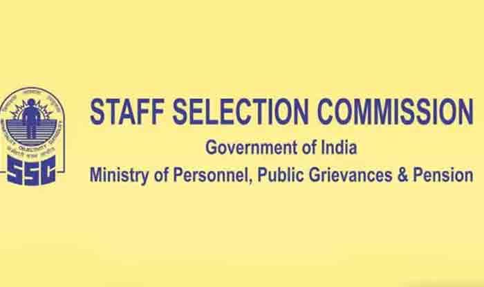 SSC Recruitment 2019: परीक्षा की तारीख घोषित, एक महीने में पूरी होगी प्रक्रिया