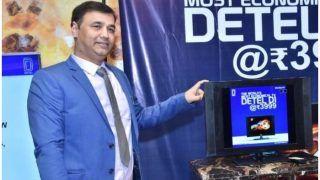 डीटेल ने लॉन्च किया दुनिया का सबसे सस्ता LCD टीवी, जानिए कितनी है कीमत