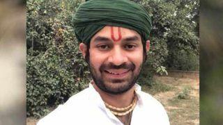 Bihar News: हिंदी की ऐसी की तैसी, लालू के लाल तेजप्रताप अपने पिता का नाम भी नहीं लिख सकते...