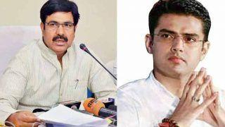 Rajasthan Assembly election 2018: यूनुस खान की हार के साथ भाजपा विधायक दल के पास नहीं बचा कोई मुस्लिम चेहरा