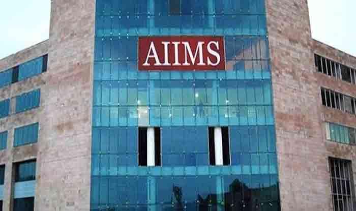 AIIMS MBBS Registration 2019: रजिस्ट्रेशन के लिए जरूरी हैं ये दस्तावेज, पूरी लिस्ट यहां देखें