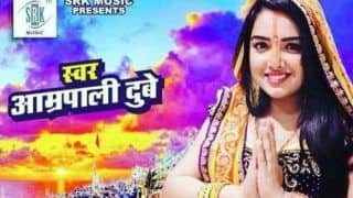Bhojpuri Actress Amrapali Dubey's New Song on Chhath Puja - Chale Ke Baate Chhathi Ghaat Ae Piya Goes Viral, Watch