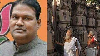 बीजेपी सांसद का दावा: आगामी संसद सत्र में पारित होगा मंदिर निर्माण के लिए कानून, 'व्हिप' हुआ जारी