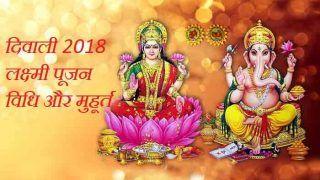 Diwali Laxmi Puja 2018 Muhurat: दिवाली के दिन लक्ष्मी पूजन का सबसे शुभ मुहूर्त, पूजा विधि, मंत्र और आरती, पढ़ें