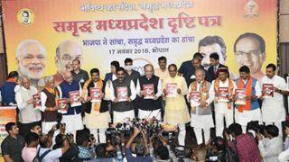 मप्र चुनाव: भाजपा पेश कर रही थी नारी शक्ति संकल्प पत्र, मंच पर नहीं थी एक भी महिला