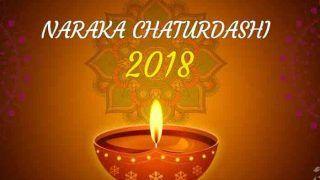 Naraka Chaturdashi, Choti Diwali 2018 date and time: जानिये नरक चतुर्दशी की तिथि, समय, महत्व और शुभ मुहूर्त