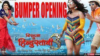 Nirahua Hindustani 3 को मिली Bumper Opening, निरहुआ-आम्रपाली ने कहा- Bhojpuri Rocks