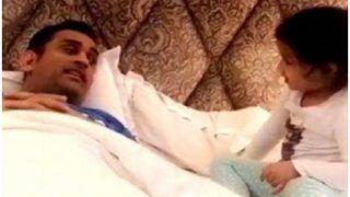 WATCH:  'ए महेन्द्र सिंह धोनी... कइसन बा'? जीवा ने भोजपुरी में जानना चाहा पिता का हाल तो मिला ये जवाब