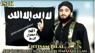 सोशल मीडिया में दावा, नोएडा के कॉलेज का लापता कश्मीरी छात्र आतंकवादी संगठन में शामिल
